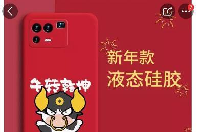 小米 11 Pro 手机壳亮相:后置镜头均是四摄,但是存在差别
