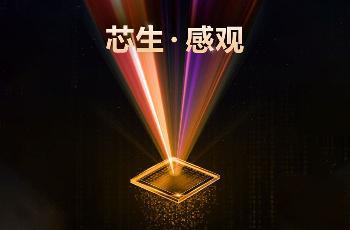 联发科天玑 1100 曝光:主频 2.6GHz,是天玑 1200 降频降外围版