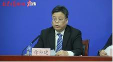 在京过年:北京联通、电信、移动公司每个在网手机号可免费领20G流量