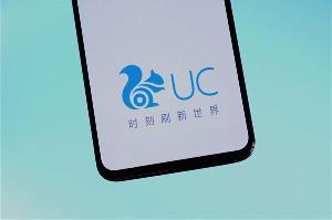 工信部通报26款侵害用户权益APP:QQ输入法、UC浏览器上榜
