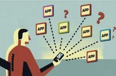 工信部:37款App未完成整改被下架