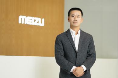 魅族CEO黄质潘接受高通专访:骁龙888旗舰机春季发布 智能手表等陆续问世