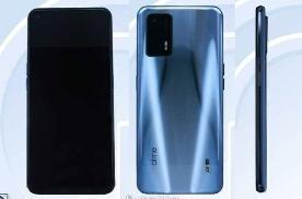 2021新旗舰realme GT官宣:搭载骁龙888芯片 3月4日发布