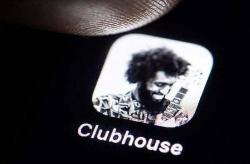 Clubhouse音频数据遭泄露,引发安全性担忧