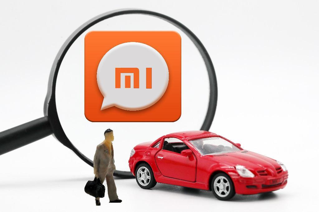 小米集团:本集团就电动汽车制造业务的研究还没有到正式立项阶段