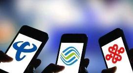 三大运营商公布1月份运营数据∶中国移动5G用户达1.6亿