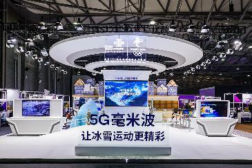 vivo亮相2021世界移动通信大会 动态展示5G+8K超高清视频