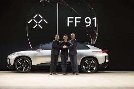法拉第未来完成FF 91第二季冬季测试 预计2022年上半年上市