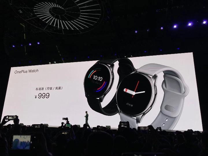 一加发布OnePlus Watch,引领智能手表显示高帧率