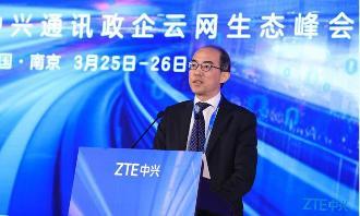 中兴通讯发布多款数字化新品 发力政企业务