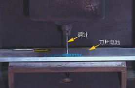王传福:今天起,比亚迪旗下纯电动车型全面配置刀片电池