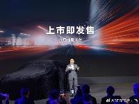 """华为官宣""""卖车"""":首款销售车型为赛力斯华为智选 SF5 售价21.68万元起"""
