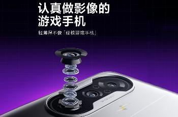Redmi K40官方再预热:游戏版也要做好相机