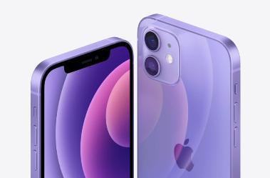 苹果AirTag 和紫色 iPhone 12/mini 今日正式发售