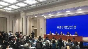 统计局:中国仍是世界第一人口大国 人口红利继续存在