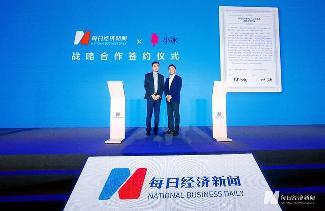 """国家动漫园与小冰公司达成合作 共建""""数字文化新技术实验室"""""""