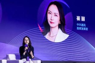 中兴通讯首席发展官崔丽:5G爆款应用一定是有差异化价值创造