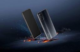 iQOO新机官宣:骁龙870+LCD直屏,售价不到两千