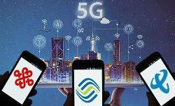 工信部:三大运营商5G手机终端连接数达到3.1亿户 千兆用户数已超千万