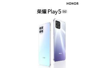 2099元起!荣耀Play5首销:斩获三大电商平台销量冠军