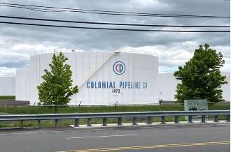 Colonial Pipeline被黑客勒索后 美国将出台管道网络安全条例