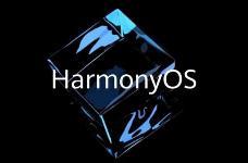华为鸿蒙 HarmonyOS 手机系统将正式发布,性能更强功耗低,第三方手机愿意使用吗