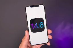 iOS 14.6翻车:测试发现7款iPhone机型续航下滑