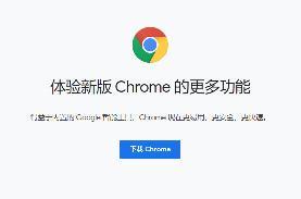 谷歌现允许用户禁用FLoC追踪 但操作起来依然很麻烦 (附操作流程)