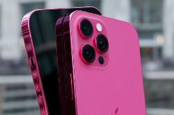 "iPhone 13 Pro Max""玫瑰粉""版曝光:女性用户必选"