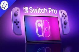 价格曝光!全新Switch Pro真要来了,最快本周四发布