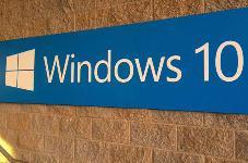 微软泄露的文档揭示了即将推出的 Windows 10 版本