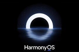鸿蒙OS升级用户一周已突破1000万