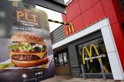 快餐品牌麦当劳遭黑客攻击 美国、韩国和中国台湾地区数据遭泄露