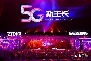 """5G生长泽万物,数智生辉筑未来 中兴通讯联合三大运营商共话""""5G新生长"""""""