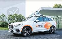 滴滴自动驾驶牵头,同济大学、百度等共同参与的《自动驾驶道路安全等级分级方法》