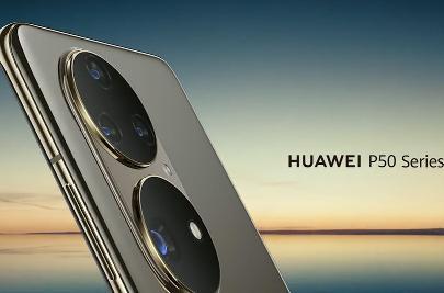 华为 牌50/Pro 手机发布预热:拉近美好,远景尽呈现
