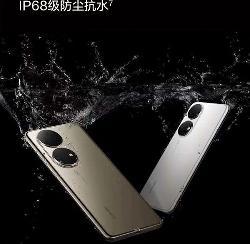 华为P50 Pro又一亮点,搭载比亚迪制作的高铝锂玻璃