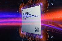 紫光旗下产品智擎660启动量产,将于八月起接受订单