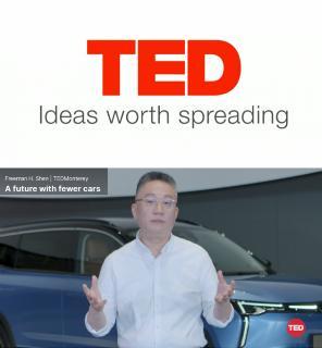 威马创始人在演讲中称,十万以下的电动汽车不能叫做智能电动汽车