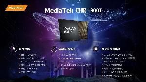 联发科发布最新迅鲲900T,看好平板市场