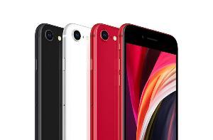 iPhone 13系列发布了,iPhone SE 256GB停产了