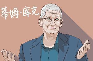 库克:苹果将在印度开设更多实体零售店