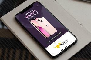 """外卖可以点手机?美团推出 """" iPhone 13 现货一小时送达 """"服务"""