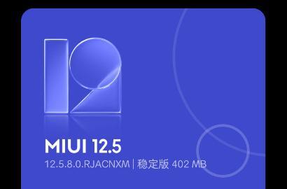 小米 10 Pro 推送 MIUI 12.5.8.0 稳定版更新
