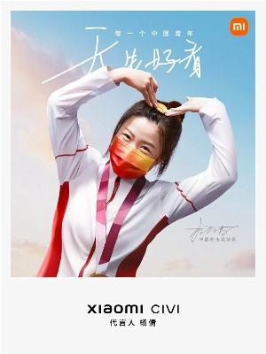 小米手机新系列即将推出,奥运冠军杨倩为代言人