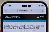 IPhone 14 将弃用刘海屏,采用安卓手机的挖孔屏设计