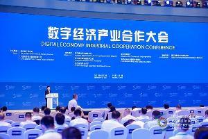 百度副总裁:AI引领数字经济,技术助力共同富裕