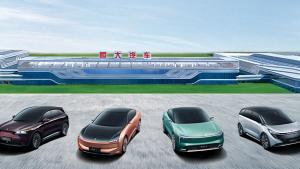 恒大汽车凉茶计划推迟到2022年初,正调集人手去天津工厂支援