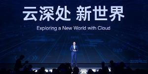 2021云栖大会阿里云只能总裁张建峰演讲,称以云为核心见算计体系正在形成