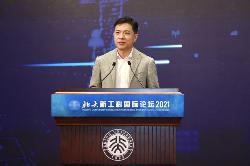 李彦宏:将在5年内为社会培养500万AI人才